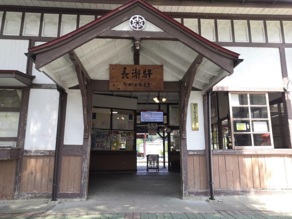 長瀞ネマキ 電車